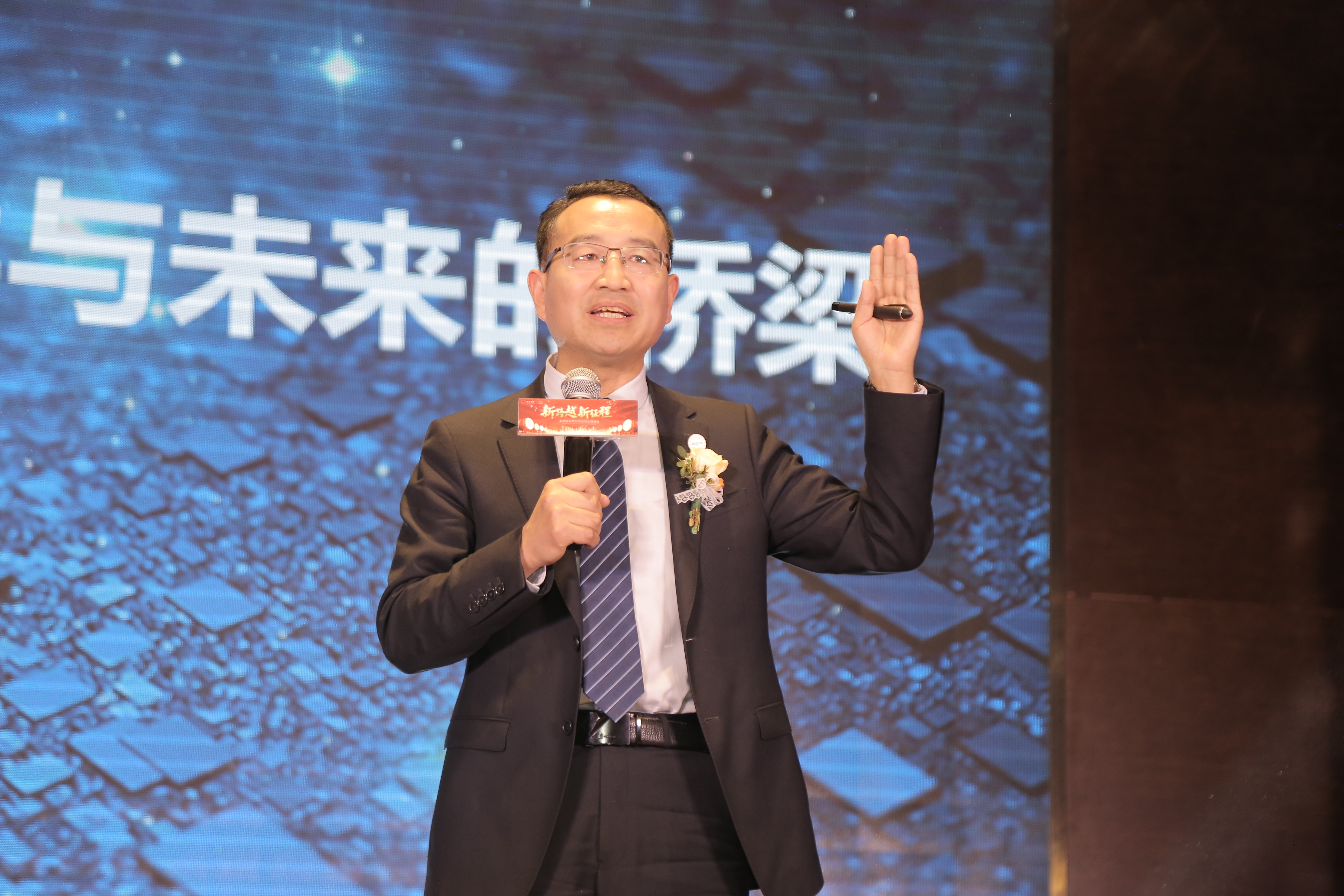 安然公司商学院特聘教授崔建平先生分享.JPG